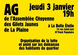 AG de l'Assemblée Citoyenne des Gilets Jaunes de La Plaine - jeudi 3 janvier - 19h @ La Belle Étoile